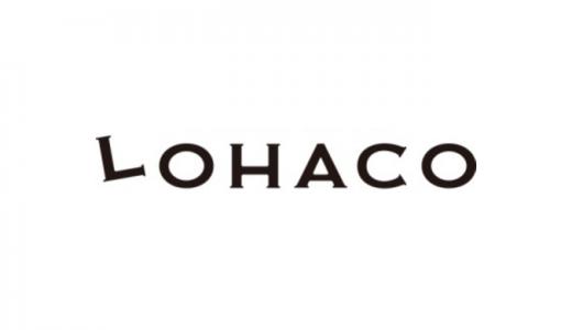 【2021年版】LOHACO(ロハコ)の還元率が最も高いポイントサイトがどこか比較調査してみた
