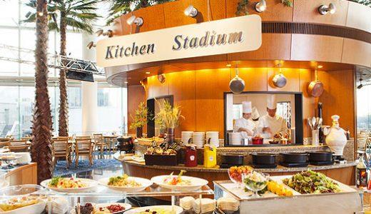 カフェトスカのランチ・ディナーをお得に予約する方法|横浜ベイホテル東急