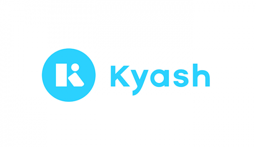 【2021年版】Kyash(キャッシュ)の還元額が最もお得なポイントサイトがどこか比較調査してみた