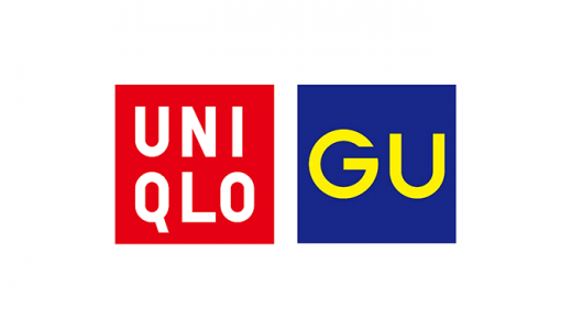 【2020年10月更新】ユニクロ・GUで最大20%OFFで買い物する裏技