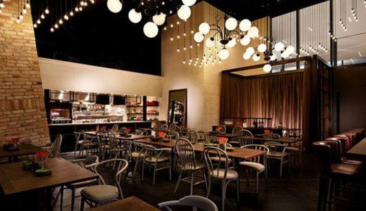 Dining&Bar LAVAROCK(ラヴァロック)のランチ・ディナーをお得に予約する方法|コートヤード・バイ・マリオット 東京ステーション