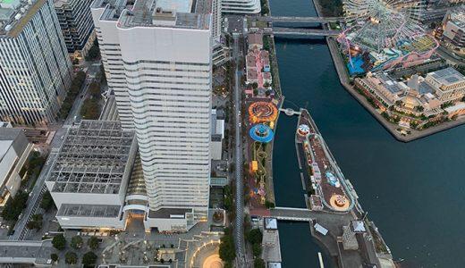 横浜ロイヤルパークホテル|クラブラウンジアクセス付きのスカイリゾートフロア『ザ・クラブ』宿泊記