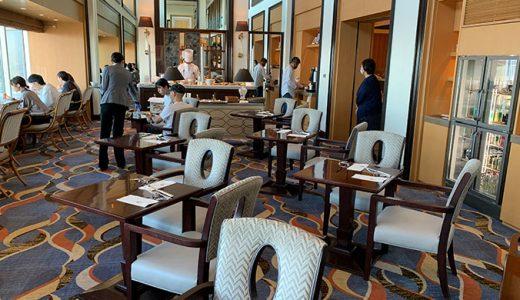 【宿泊ブログ】横浜ロイヤルパークホテルのクラブラウンジ体験記|コロナ対策下