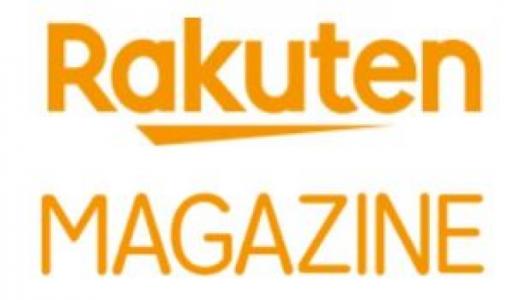 楽天マガジンはお得なのか他の「雑誌読み放題サービス」と比較してみた