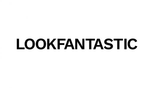 すぐに使える1,000円OFF!Lookfantastic(ルックファンタスティック)のお友達紹介キャンペーンまとめ【紹介リンクあり】